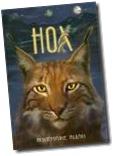 Hox by Annemarie Allan